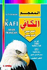 المعجم الكافي عربي – فرنسي