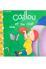 كايو وقطه Caillou et son chat